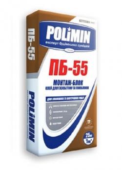 Клей для кладки газобетона Полимин ПБ-55